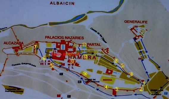 00アルハンブラ宮殿平面図