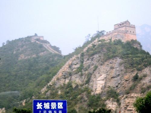 居庸関長城1