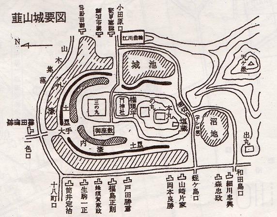 韮山城攻囲図