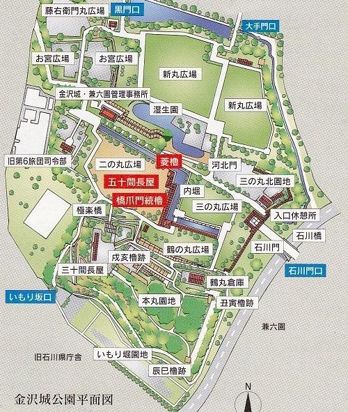 00金沢城縄張絵図
