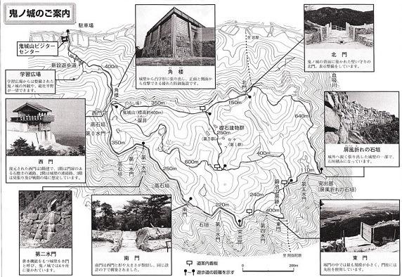 鬼ノ城案内図