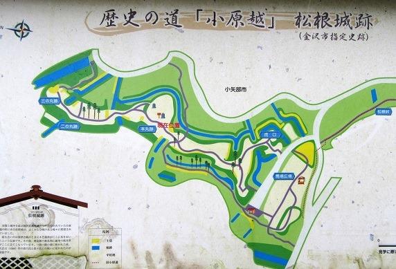 松根城縄張絵図