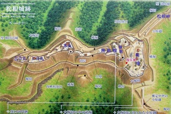 松根城跡案内図
