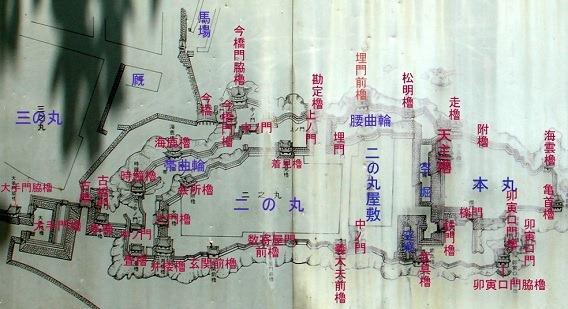 臼杵城縄張り