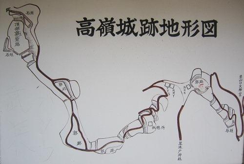 00高嶺城縄張略図