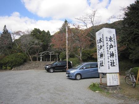 01木戸神社