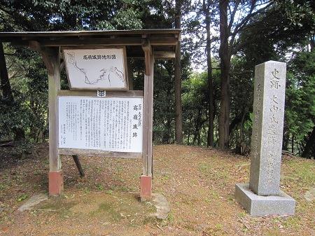 15石碑と説明板