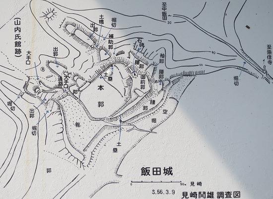 00飯田城縄張図