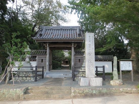 11崇信寺
