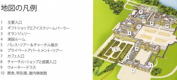 ブレナム宮殿の画像 p1_36