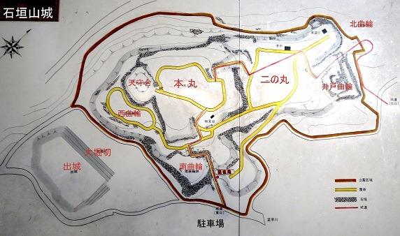 石垣山城案内図