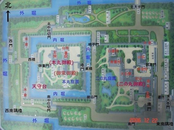 二条城絵図