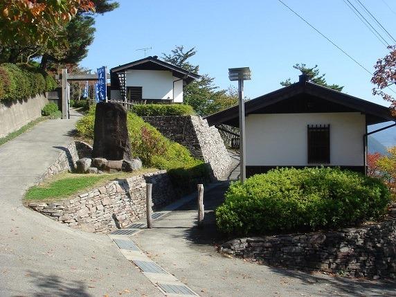 史跡公園入口