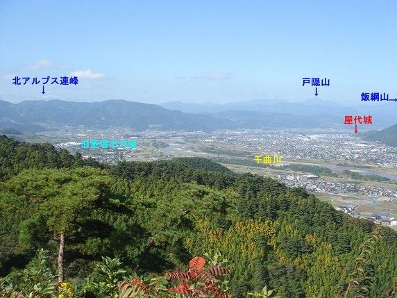 荒砥城からの眺望2