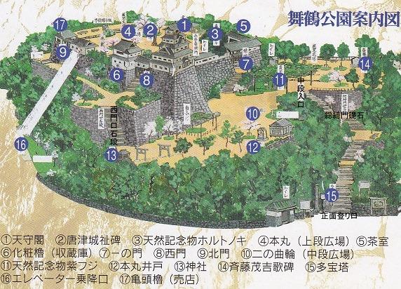 唐津城鳥瞰図