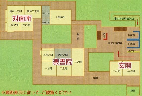 名古屋城本丸御殿平面図