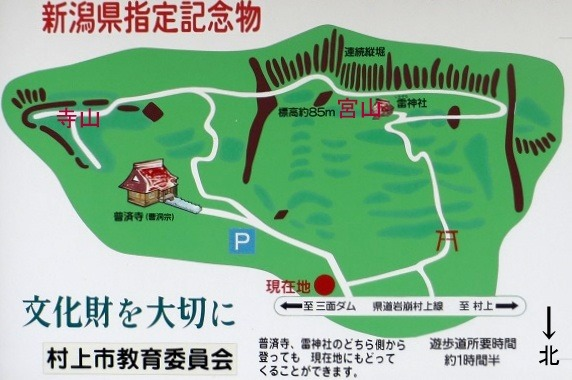大葉沢城2