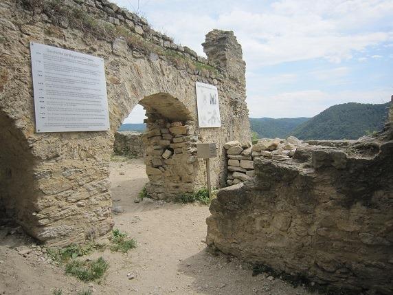 二重城門2