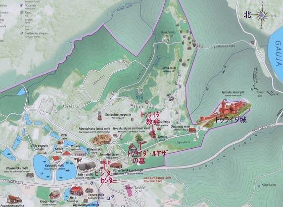 トゥライダ博物館保護区絵図