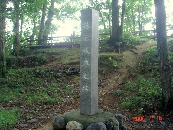 09本丸石碑