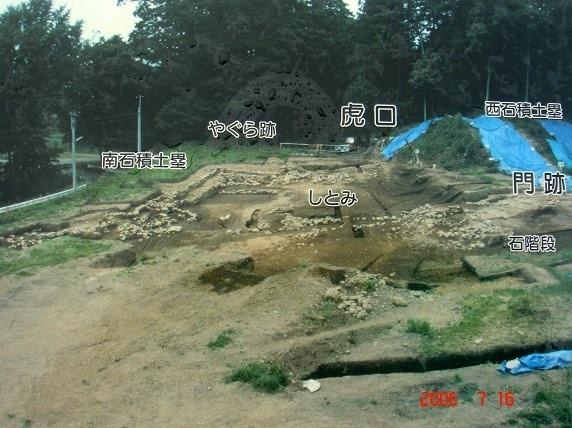 33虎口付近の復元の様子