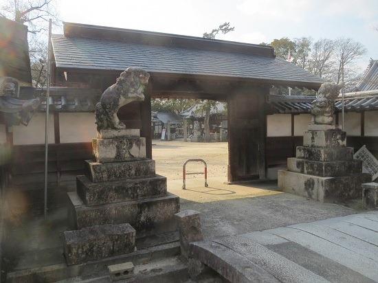 相方城中門