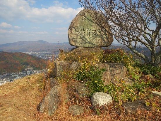 33東郭石碑