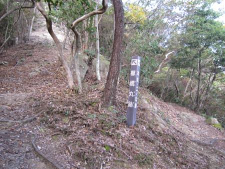 09櫛橋丸へ1