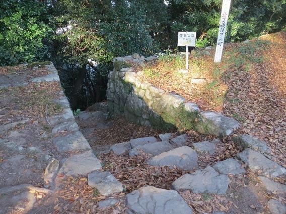 23水の手門跡