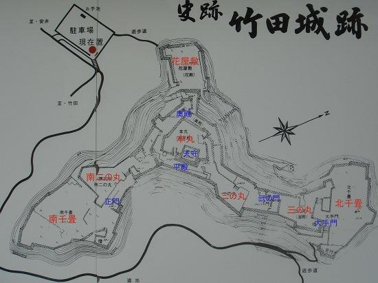 竹田城縄張略図
