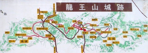 龍王山城縄張図
