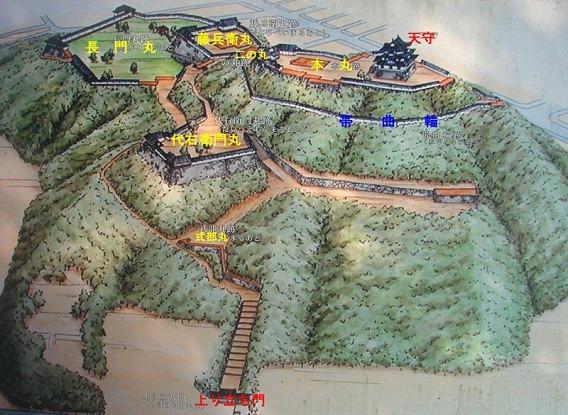 宇和島城鳥瞰図