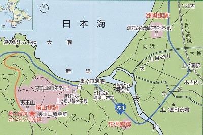 上ノ国館跡MAP2