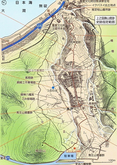 katuyama-ezu