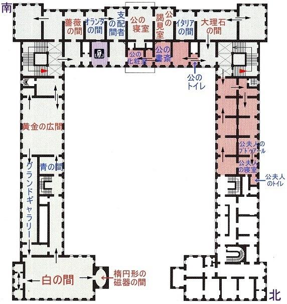 ルンダーレ宮殿間取り図