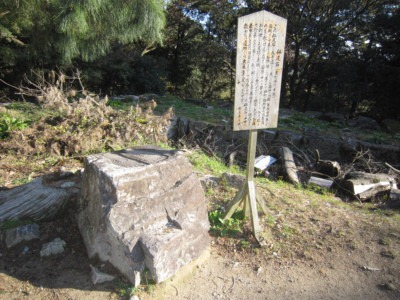07仏足石
