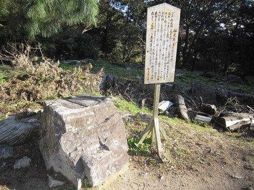 12仏足石