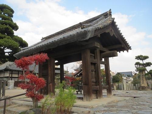 神辺城城門
