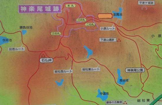 神楽尾城跡散策コース