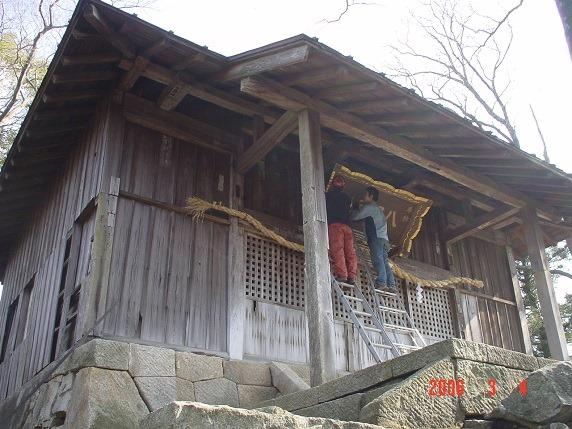 佐志能神社