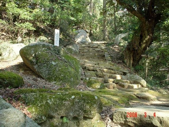 天守曲輪への石段2