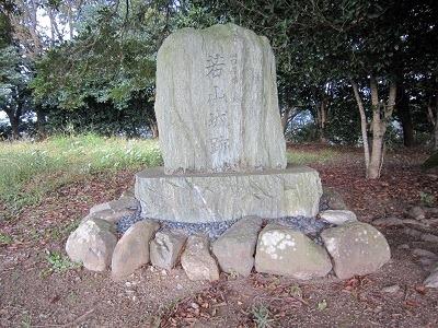 7本丸跡石碑
