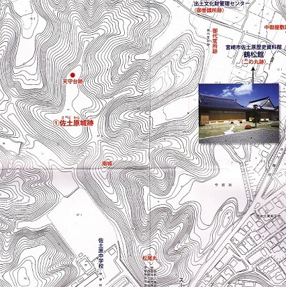 00佐土原城地形図