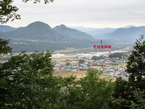 名胡桃城遠景