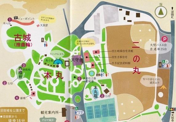 沼田城案内図
