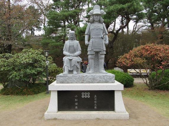 真田信之と小松姫