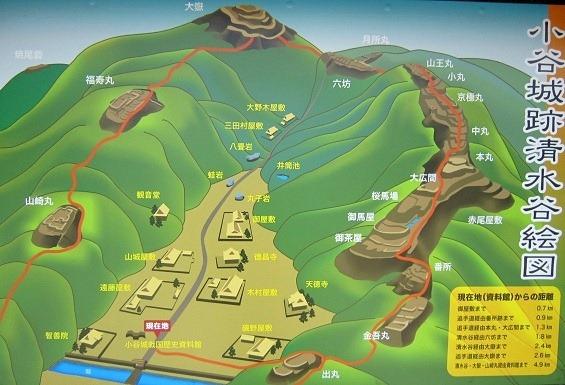 小谷城絵図