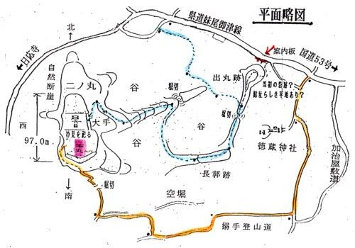 徳倉城平面図
