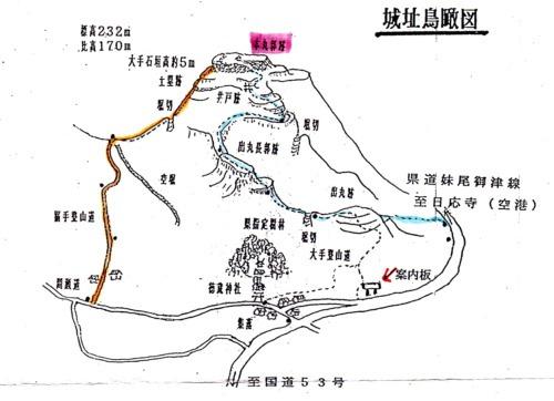 徳倉城鳥瞰図