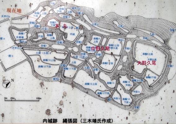 01志布志内城縄張図